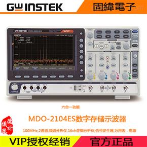 MDO-2104ES数字存储示波器
