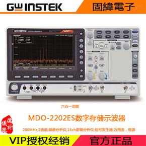 MDO-2202ES数字存储示波器