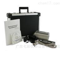 CM-2500DCM-2500D(停产)-色差仪CM-2500D新价格优惠