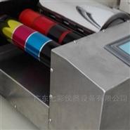 胶版展色仪的特性-胶版油墨打样机