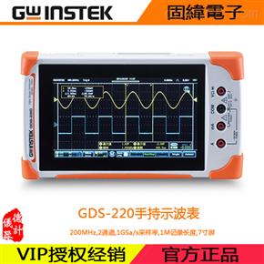 GDS-220固纬手持示波表
