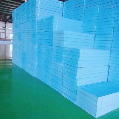 高密度b1級擠塑板 阻燃地暖保溫板廠