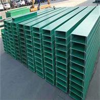 100 200 300 400 500 600型玻璃钢拉挤电缆桥架支架定制厂家