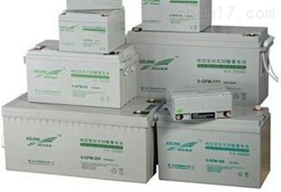 6-GFM-7至6-GFM-200科华KELONG蓄电池