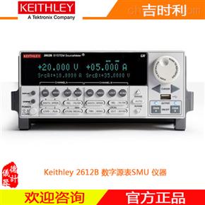 2612B数字源表电源