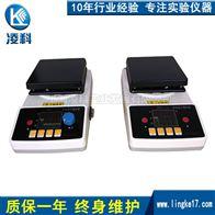 ZNCL-B19新款智能磁力(加熱板)攪拌器