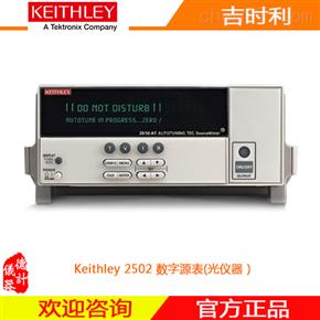 2502数字源表电源(光仪器)