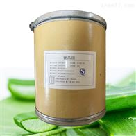 藻油粉厂家生产厂家