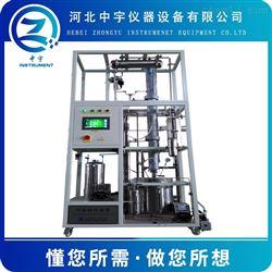 实验汽提精馏塔装置价格