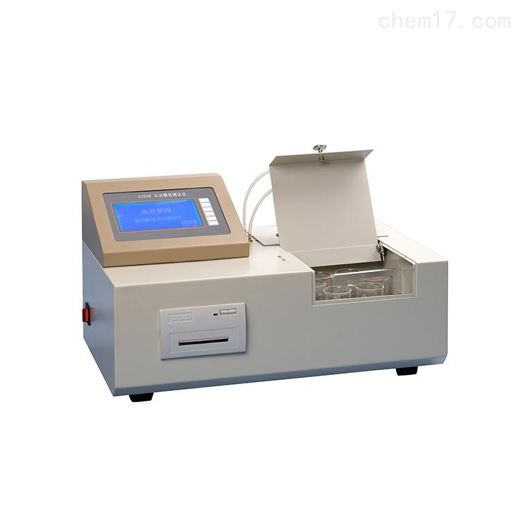 JY6626自动酸值测定仪