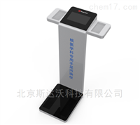 手足污染监测仪HFC-100型