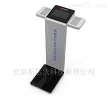 HFC-100型手足污染监测仪HFC-100型
