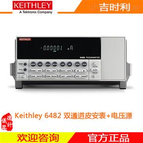 6482皮安表(电流表)