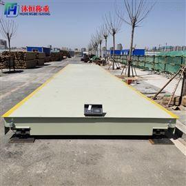 通州区16米120吨电子地磅安装