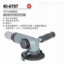 KI-1454-TI台灣冠億氣動工具