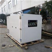 GDW-800B塔蘭特GDW-800B高低溫試驗箱