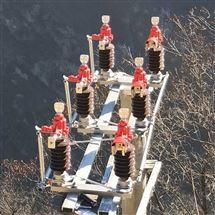 GW4- 40.5/1250A四川35千伏单接地高压隔离开关厂家