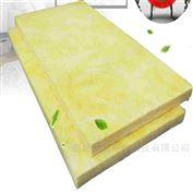 *玻璃棉卷毡可加工定制吸音保温棉