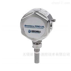 Easidew PRO I.S密析尔本安型露点变送器露点水分测定仪