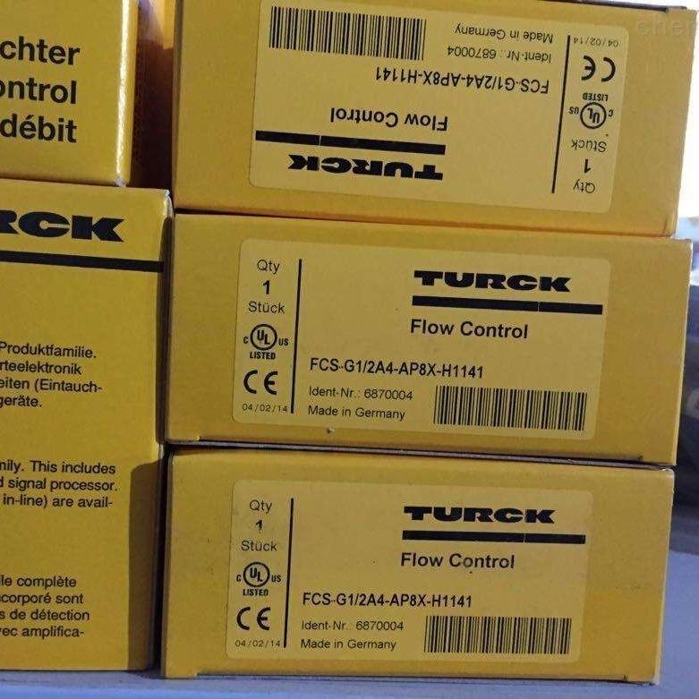 德国图尔克TURCK流量传感器