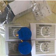 日本绿测器角度位置传感器