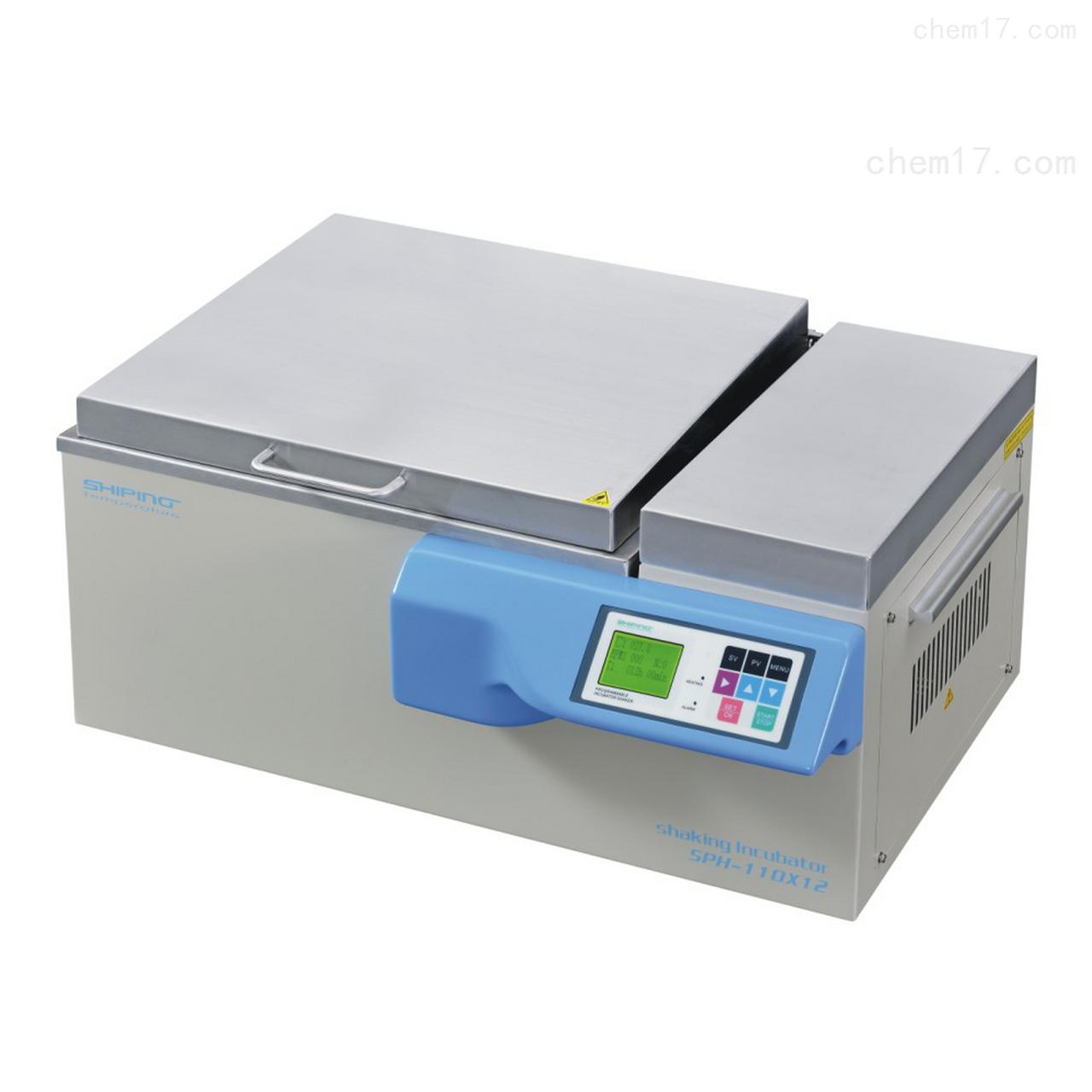 SPH-110X12往复式恒温水浴摇床(台式)