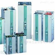 西门子变频器6SE64302UD275CA0代理商