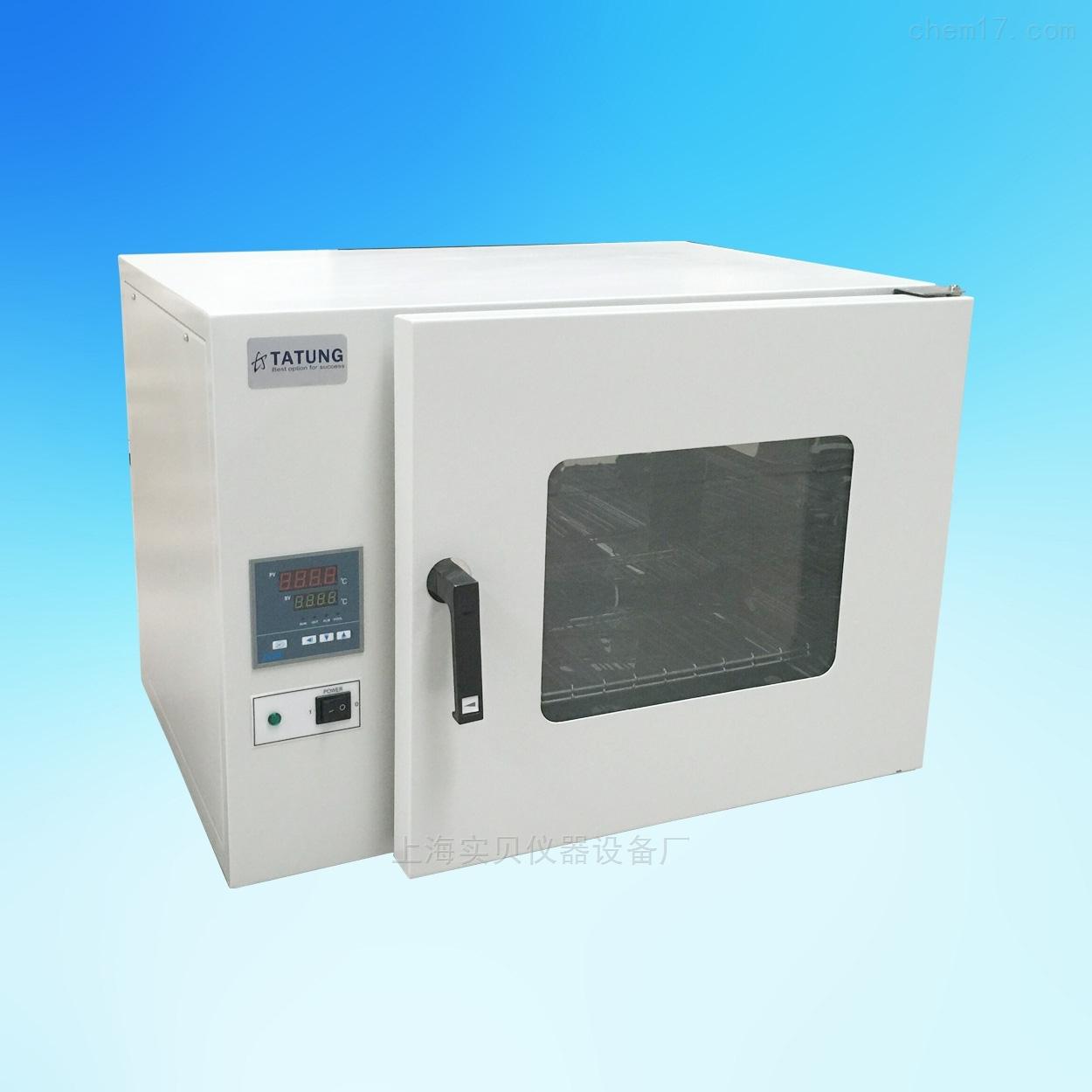 臺式300度風量調節干烤滅菌器烘箱