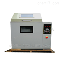 HUS--150防銹油脂試驗箱廠家