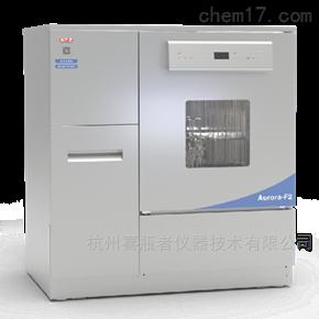 Aurora-F2 喜瓶者实验室清洗机