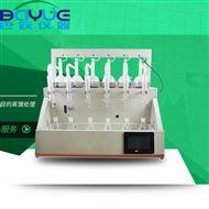 蒸馏二氧化硫的玻璃实验室装置