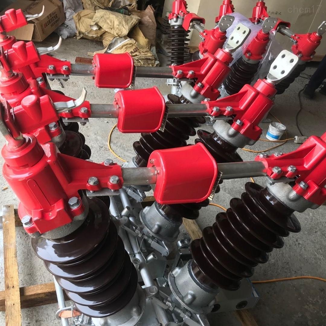 专业生产35KV高压隔离开关