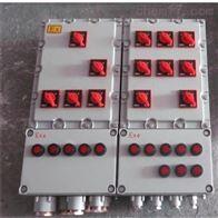 BXK电磁阀防爆控制箱