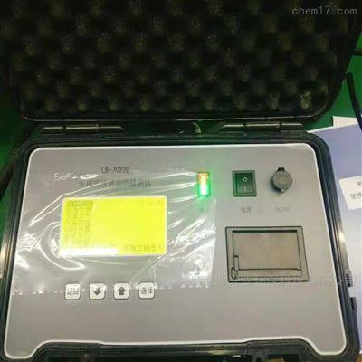便携式(直读式)快速油烟检测仪