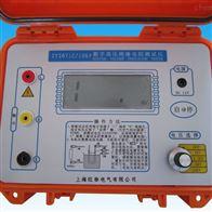 STDL-500Z直流電流發生器