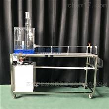 GZF002自循环雷诺实验仪