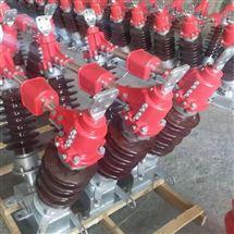 35KV高压隔离开关技术参数