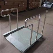 300kg透析体重电子称,连电脑带打印轮椅秤
