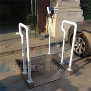定做连WIFI蓝牙轮椅称,不锈钢透析轮椅秤