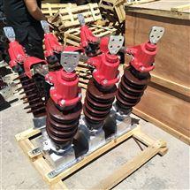 35KVGW5高压隔离开关的作用