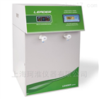 实验室超纯水机Leader-A2/Leader-F1