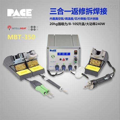 美国佩斯pace可编程MBT350返修8007-0455