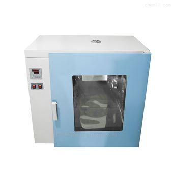 YC- DHP-260恒温培养箱