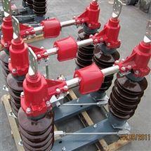 GW4隔离刀闸35KV高压隔离开关当天发货