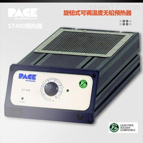 美国佩斯红外预热器ST400热风台8007-0436