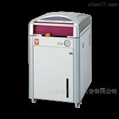雅玛拓 SQ810C高温蒸汽灭菌器