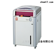雅瑪拓 SN210C立式蒸汽滅菌器