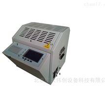 LDJC-YS绝缘油介电强度仪