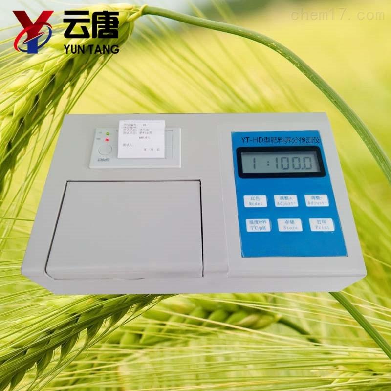 实验室高精度土壤综合检测设备怎么样?