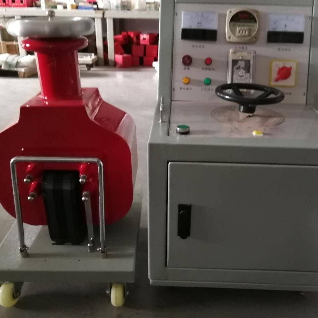 YNGS-20/50干式高压试验变压器